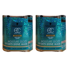 2X Schwarzkopf Hair Repair Shine Mask 150mL